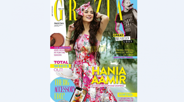 see Hania Aamir Looking Adorable on The Cover of Graziapak!