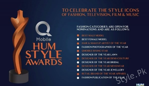 see Hum Style Awards 2017!