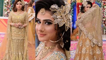 See Latest Bridal Reception Dresses