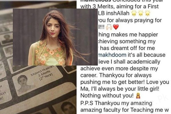 See Lawyer to be Mawra Hocane doing LLb with High Grades