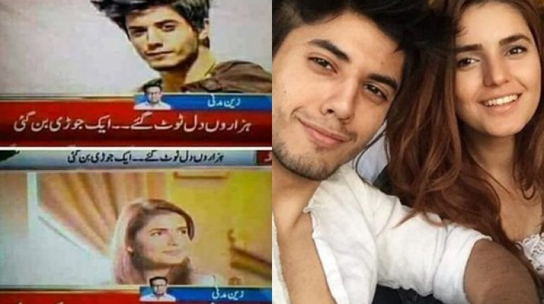 See Momina Mustehsan and Danyal Zafar are Getting Married