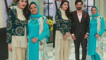 See Noman Habib with his Mother at Geo Subha Pakistan
