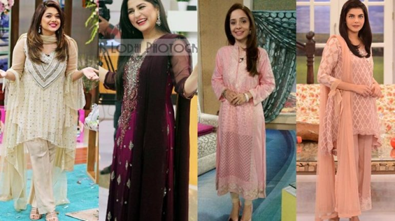 See Sajal Ali Ranked Pakistani Morning Show Hosts