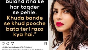 See Priyanka Chopra Posted a Khudi verse by Our National Poet Allam Iqbal