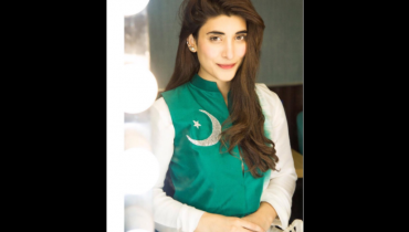 see Urwa Hocane Celebrating 70th Independence Day!