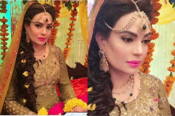 See You will love Sadia Imam as Mehndi Bride in Geo Subha Pakistan