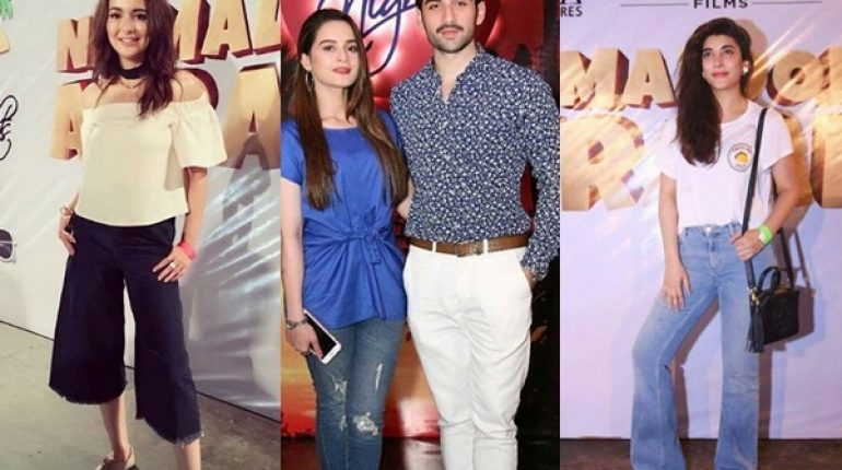 See Pictures of Celebrities at Na Maloom Afrad 2 Music Launch