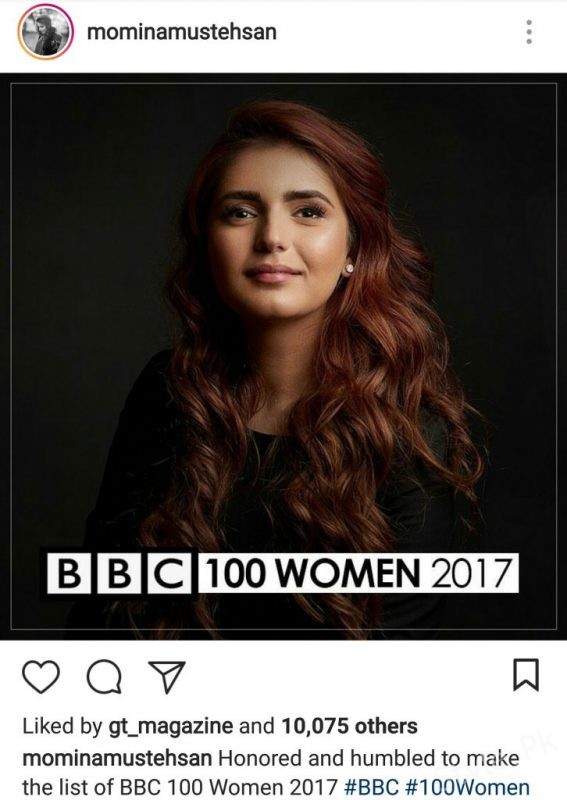 Momina In BBC Top 100 Women For 2017!