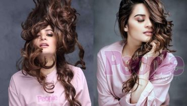 See Aiman Khan's Latest Photoshoot for People Magazine Pakistan