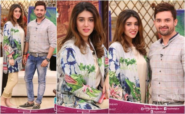 See Noman Habib with his Wife in Salam Zindagi