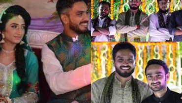 See Pakistani Cricketer Rumman Raees Got Married