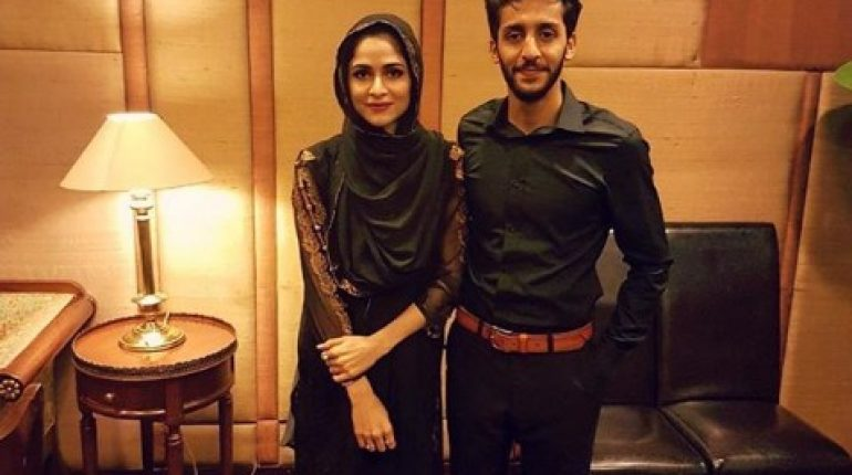 See Newly Wed Arij Fatyma with her Husband on Eid Day