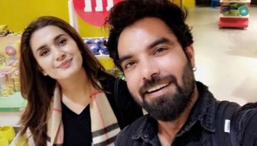 Recent Clicks Of Kubra Khan And Yasir Hussain in London