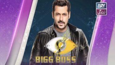 Launch Episode Of Bigg Boss Season 11 On ARY Zindagi