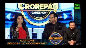 Amir Liaquat's New Game Show Crorepati