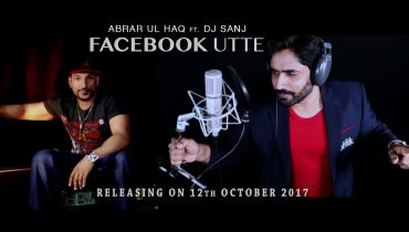 Watch The Teaser Of Abrar Ul Haq New Song Facebook Utte