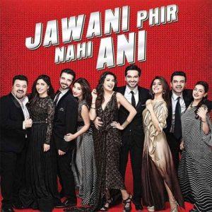 Mawra Hocane Joins Jawani Phir Nahi Aani 2