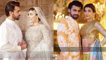 Urwa Hocane And Farhan Saeed Wedding Dance Performances, dance performance, farhan saeed, urwa hocane, marwa hocane, pakistani celebs