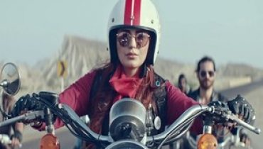 Momina Mustehsan New Official Ad Knock Out