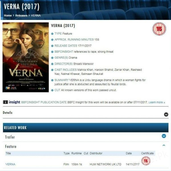 Verna To Release Uncut In UK On The 17th Of November