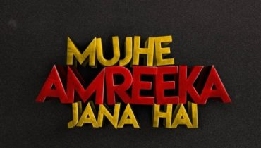 Mujhe Amreeka Jana Hai Is A Short Film