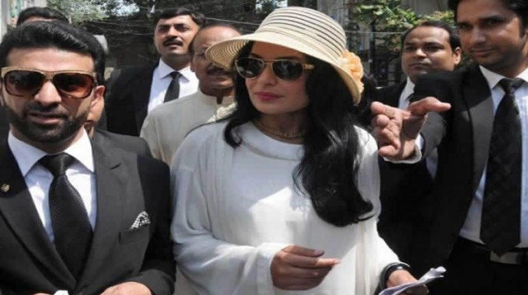 Meera's Marital Status Is Still Unclear