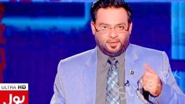 Amir Liaquat Leaves Bol Channel
