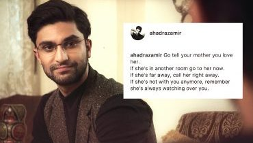 Heart Touching Post Of Ahad Raza Mir About His Mother