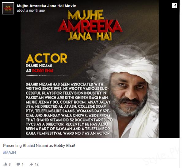 Mujhe Amreeka Jana Hai Is A Short Film