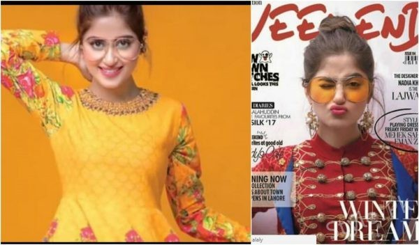 Sajal Aly Latest Beautiful Photoshoot For Weekend Magazine
