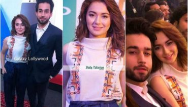Bilal Abbas And Hania Aamir At The Launch Of OPPO F5 In Lahore