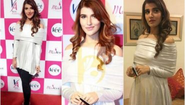 Hareem Farooq At The Event Of Miss Veet Pakistan