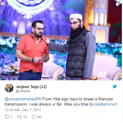 Celebrities Pays Tribute To Junaid Jamshed On His 1st Death Anniversary