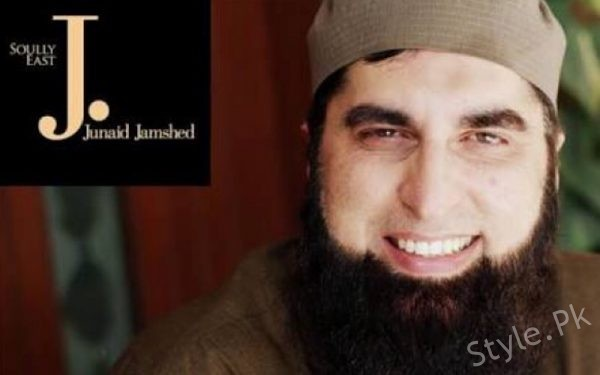 Remembering Junaid Jamshed- A Pakistani Icon