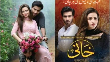 Hadi Is Now Changing, Will It Bring More Troubles For Khaani