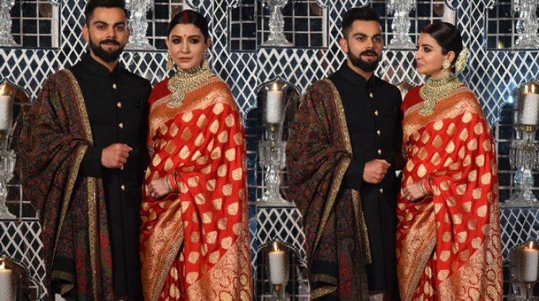 Anushka And Virat Kohli Dance At Their Wedding Reception