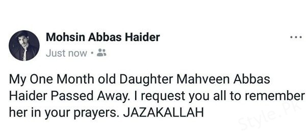 Mohsin Abbas's Haider Daughter Passed Away