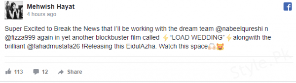 Fahad Mustafa Films To Release On Eid'ul-Azha Next Year