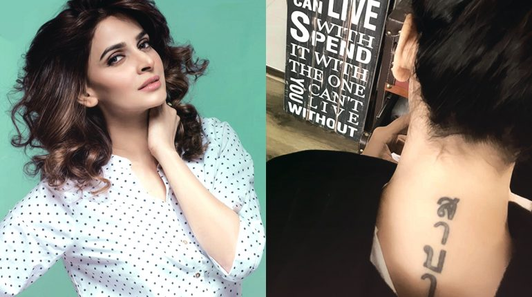 Saba Qamar's Tattoo Has Started A Horrific Online War