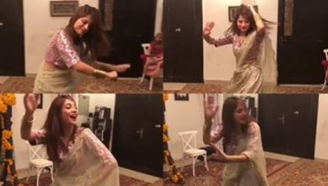 Neelam Muneer Dance Performance At Her Sister's Mayon