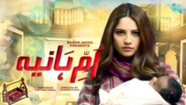"Neelam Muneer's ""Umme Hania"" On Geo Will Be A Different Serial"