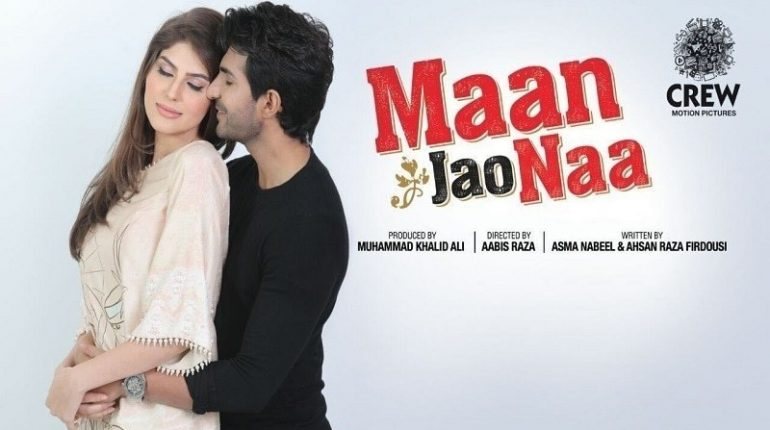 Maan Jao Naa's Music Is Something To Watch Out For, Maan Jao Naa upcoming film, pakistan film industry, film industry, film stars