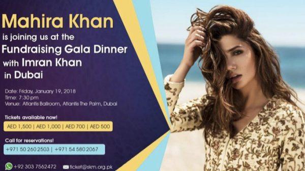 Mahira Khan And Maya Ali Join Fundraising For Shaukat Khanum