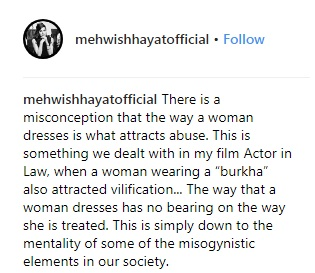 Mehwish Hayat; Women Should Not Be Treated Wrongly Just Because Of The Way They Dress