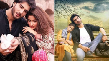 First Look of Sajal And Imran Abbas Drama Serial Noor-ul-Ain