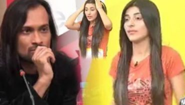 Urwa Hocane First Appearance On TV Audition By Waqar Zaka For VJ Hunt