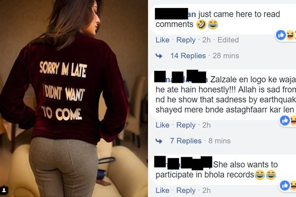 See Mehwish Hayat's inappropriate Picture made the fans Unhappy