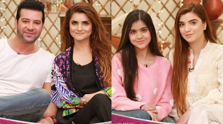 See Moammar Rana with His Wife and Daughters in Salam Zindagi