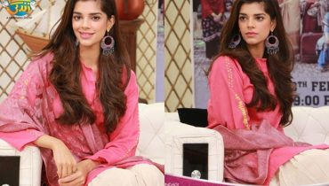 See Sanam Saeed Looks Gorgeous in Pink Dress