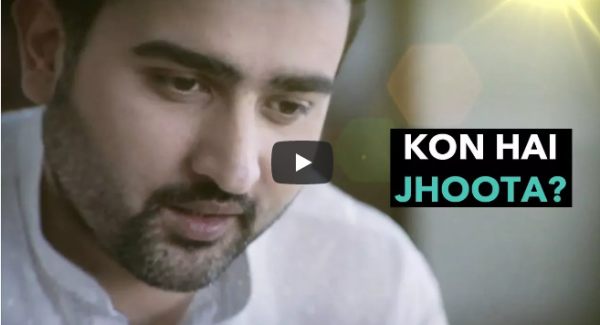 Abbas Ali Khan Latest Track 'Jhoota' Is Out